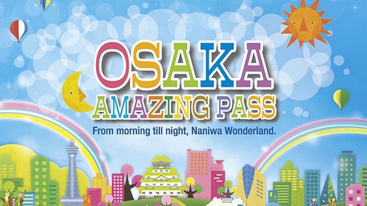 osaka-amazing-pass