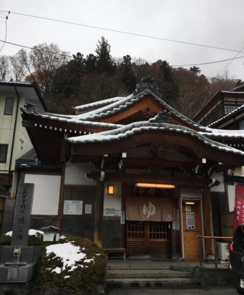 ิbessho-onsen-nagano