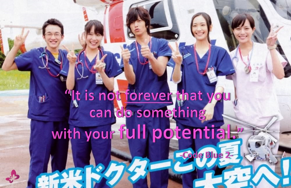japan-movie-quotes-code-blue-2