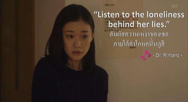 japan-movie-quotes-drrintaro