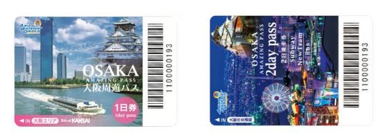 osaka-amazing-pass-card