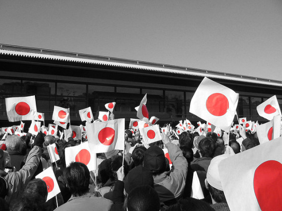 japan-national-day