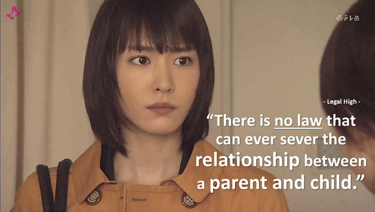 japan-movie-quotes-legal-high